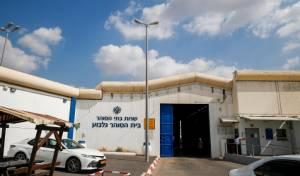 בית הכלא גלבוע
