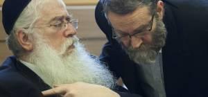 גפני ופרוש. ארכיון - הבחירות באלעד: מאיר פרוש יפר את ההסכם מול 'דגל'?