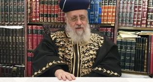 הלכה יומית: הניסים ב'יום ירושלים'
