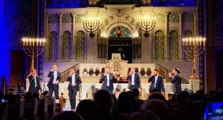 להקת Y-studs והחזן ג'וש אורצך: שמע ישראל