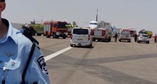 מטוס 'התרסק' בשדה התעופה באילת • צפו
