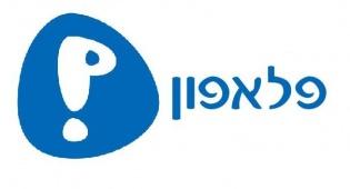 לוגו - מהפכה בעולם הסלולר במגזר החרדי