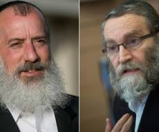 """ח""""כ משה גפני ומועמד אגודת ישראל יוסי דייטש"""