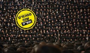 ת'הא ש'נת פ'ילוג: השנה החסידית הסוערת
