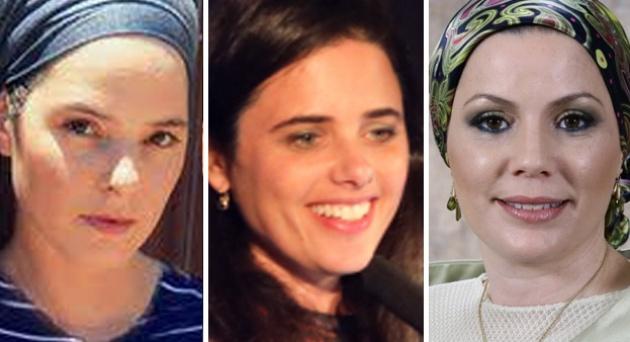הרבנית יהודית יוסף, שרת המשפטים איילת שקד, הזמרת והיוצרת שרון רוטר