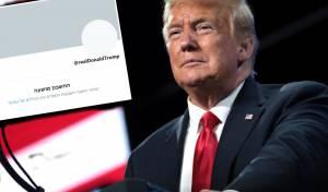 הנשיא על רקע החשבון שהושעה