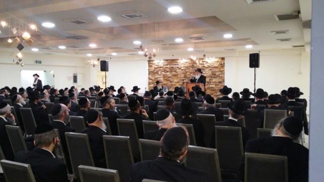 כינוס ברראשי הישיבות