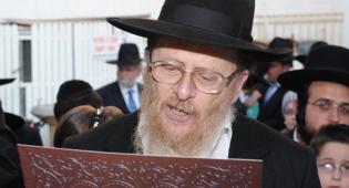 """הרב דוד רוזנטלר ז""""ל"""