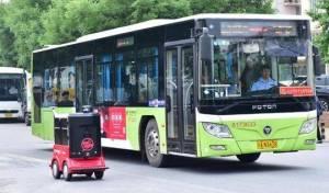 רק בסין: חברת המשלוחים הרובוטית החלה