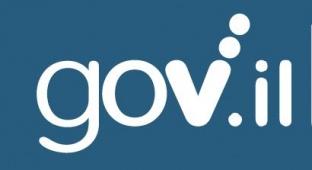 משרד ראש הממשלה. - מתשלום מסים ועד הנפקת תעודת לידה באתר הממשלתי החדש
