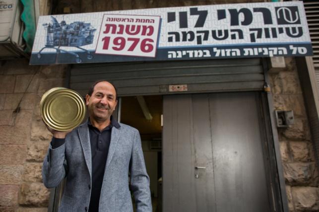 רמי לוי בפתח חנותו הראשונה