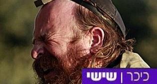 הרב יעקב עדס (צילום: פלאש 90)