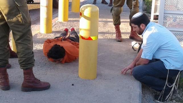 פלסטינית חשודה. אילוסטרציה