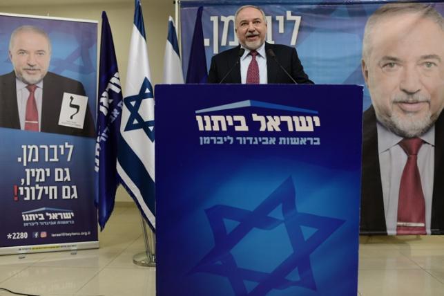 ישראל ביתנו: לא נשב בממשלה עם החרדים