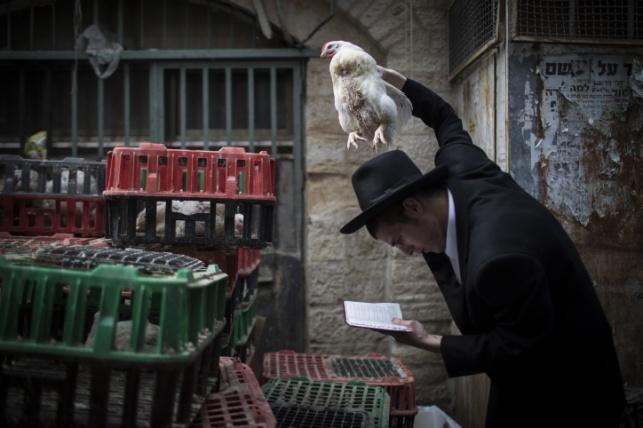 כפרות בירושלים. אילוסטרציה