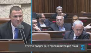 צפו: העימות החריף בין הערבים לאדלשטיין