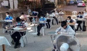 לימודים בעת הסגר הקודם
