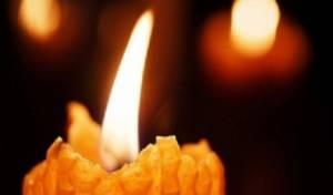 """טרגדיה בחסידות גור: הגברת  לאה לב ע""""ה"""