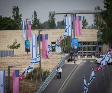"""שגרירות ארה""""ב - פוליטיקאים באירלנד: להחרים את ישראל"""