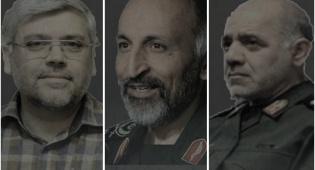 הבכירים האיראנים