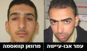 רוצחי הנערים, מתכנן החטיפה כבר נלכד