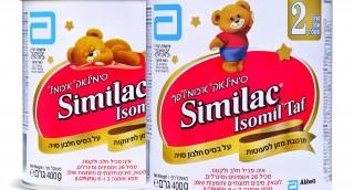 על סימילאק איזומיל ועל תינוקות רגישים ללקטוז
