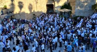 מצעד הדגלים הסתיים; 17 מתפרעים נעצרו