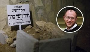 """הרב שמעון גרוס על רקע קברה הטרי של הפעוטה הי""""ד"""