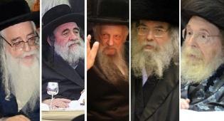 גדולי ישראל של 'אגודת ישראל'