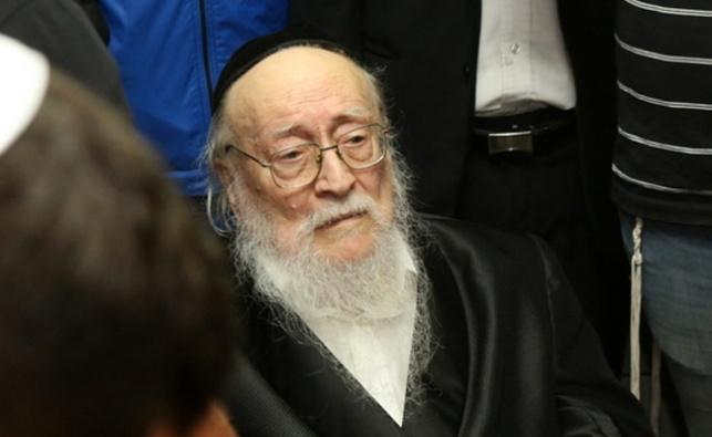הגאון רבי יצחק שיינר