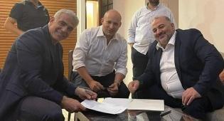 עבאס והשותפים בנט ולפיד, בחתימה