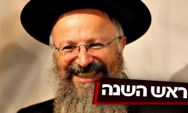 הרבנים הציוניים נגד ה'בית היהודי'