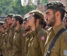 הלוחמים הנרגשים - הלוחמים מנצח יהודה הוכשרו - וזכו בכומתה