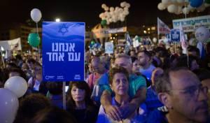 העצרת בכיכר רבין, הערב