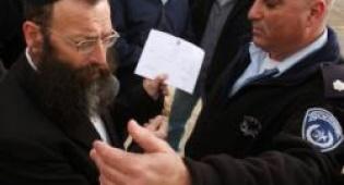 עוצמה לישראל סיירה בכפר מוסמוס