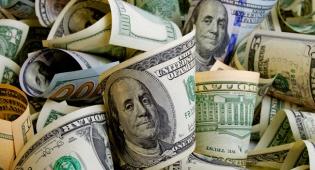 המהלך הסיני החדש שנועד להחליש את הדולר