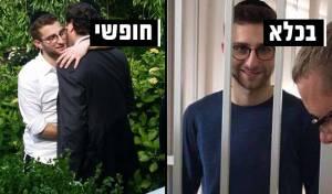 ליקווד: תלמיד הישיבה שוחרר מהכלא הרוסי