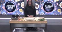 מורן פינטו מכינה כרובית בטחינה פשוט מטורפת