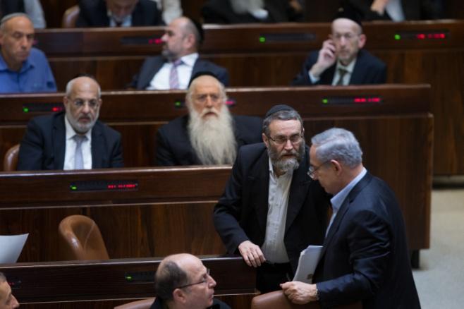 גלריה: כך אושר חוק הגיוס במליאת הכנסת