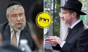 הרב לאזאר והרב גולדשמידט