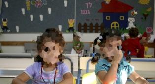 אילוסטרציה. למצולמות אין קשר לנאמר בכתבה - מלחמות צניעות על ילדות הגן בברכפלד