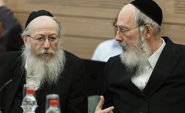 חברי הכנסת ישראל אייכלר ויעקב ליצמן