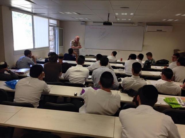 תלמידי המכינה החרדית לאוניברסיטה העברית.