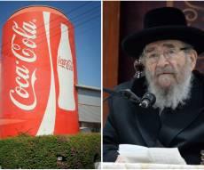הרב לנדא ומפעל קוקה קולה בבני ברק