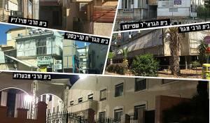 בתי גדולי ישראל - מכאן אנו מונהגים: הצצה לבתי גדולי ישראל