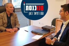 'חנוכה זה חג הכי ישראלי - מסורת, רוח וכוח'