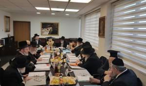 מועצת הרבנות הראשית. ארכיון