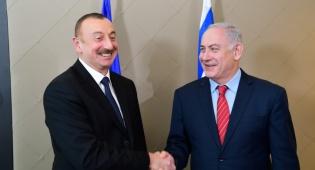 נתניהו והנשיא אילחאם אלייב בדאבוס - המדינה המוסלמית שקריטית לבטחון ישראל
