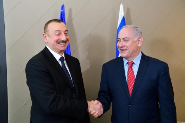 נתניהו והנשיא אילחאם אלייב בדאבוס