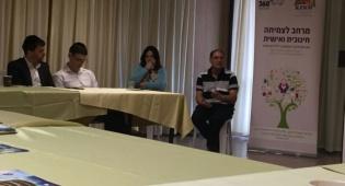 כינוס מקצועי של מנהלי התכנית הלאומית 360